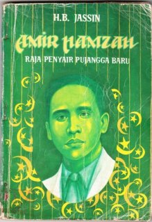 amir-hamzah