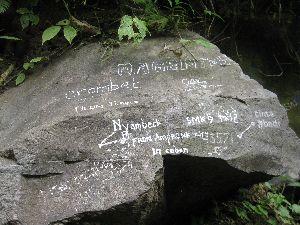 coretan di batu coban pelangi