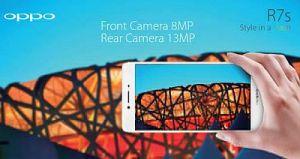 Kamera Oppo R7S