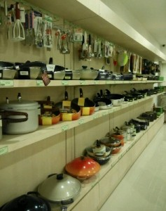 Juga Tersedia Peralatan Memasak untuk Rumahan