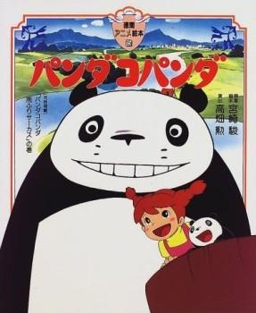 PandaGoPanda_DVD
