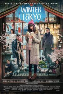 poster-film-winter-in-tokyo-579f56c590fdfdb6167ca852