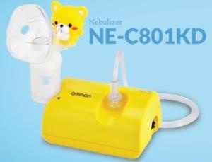 Nebulizer untuk anak-anak (dok. Omron Nebulizer)
