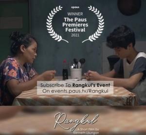 Rangkul